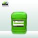 安百嘉水性無機防水劑,環保DPS永凝液