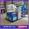 鞏義粉銅線機子干式雜線銅米機全自動雜線處理設備