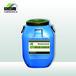 貴州可靠DPS永凝液,水性無機防水劑