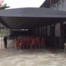 上海嘉定安亭二手移動雨篷量大從優,推拉雨篷圖片