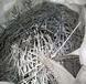 惠州廢不銹鋼