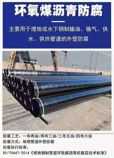 平谷聚氨酯保溫鋼管鋼塑復合鋼管廠家,襯塑管件