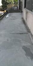安百嘉高滲透防水涂料,內蒙古動態高滲透性環氧防水涂料圖片