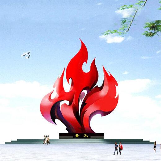 校园不锈钢火焰雕塑公司