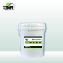 安百嘉混凝土結構防腐涂料,四川QL101-Ⅱ型混凝土結構防腐涂料基面處理圖片