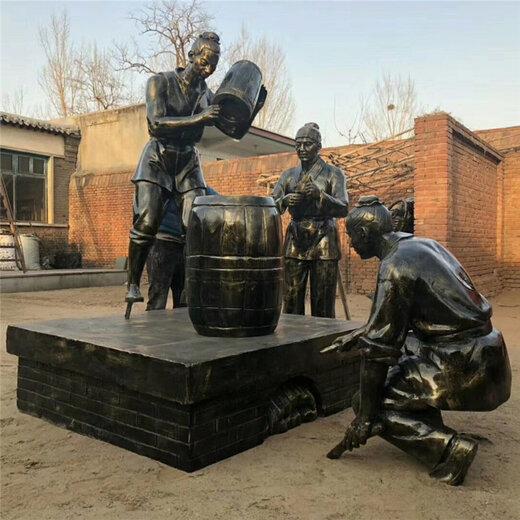 四川酿酒人物雕塑厂家