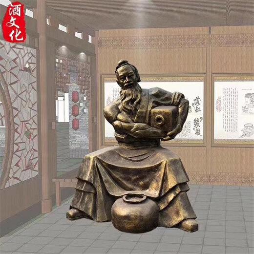 辽宁酿酒人物雕塑生产厂,卖酒人物雕塑