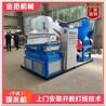 水式铜米机加工设备杂线自动铜米机自动干粉杂线铜米机