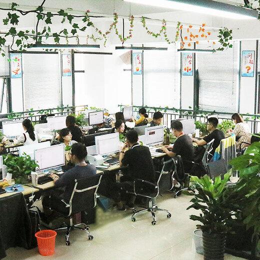 青島亞馬遜運營技巧全球幫-跨境保姆跨境貿易產業鏈,亞馬遜代運營