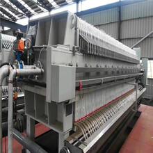 滁州优质压滤机价格实惠,厢式压滤机图片