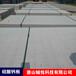 鋮悅硅酸鈣防火板,河北滄州鋮悅硅酸鈣板色澤光潤