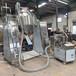 火燥連續式真空上料機,福建自動粉末火燥機械電動式真空上料機輸送設備設計合理