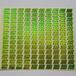 北京順義激光鐳射防偽商標|瑞勝達鐳射防偽標簽加工廠家,激光標印刷