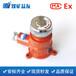 耐沖擊抗震動BZA2-5/36J(A)礦用隔爆型急停按鈕
