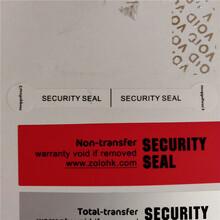 北京順義VOID揭開留字防偽標簽|void防偽標簽制作印刷,void標簽圖片