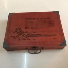 北京通州红酒木盒报价图片