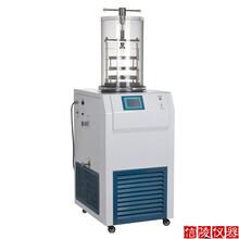 LGJ-18立式冷凍干燥機納米材料凍干機圖片