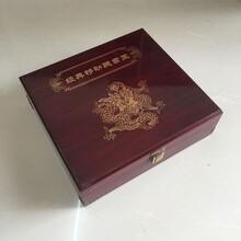 北京平谷纪念币木盒厂,木盒包装盒图片