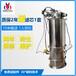 浙江鎂粉火燥機械電動式真空上料機輸送設備品質優良,連續式真空上料機