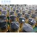 運城船舶GPS同步航標燈,太陽能航標燈