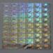 北京門頭溝音像制品防偽鐳射標|瑞勝達鐳射防偽標簽加工廠家,全息防偽標簽印刷