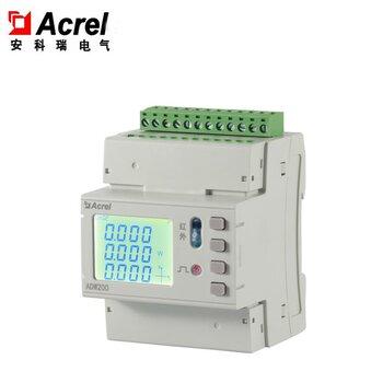 安科瑞ADW200導軌式多回路電力物聯網儀表