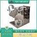 安徽小型面粉三維混合機放心省心,進口三維運動混合機