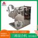 火燥syh50三維混合機,湖南訂制顆粒劑混合機三維性能可靠