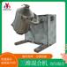 火燥syh型三維混合機,上海牢固火燥面粉三維混合機廠家直銷