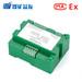益煤防爆控制继电器,吉林供应JHK-36/2本安型控制继电器