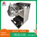 浙江優質咖啡粉專用三維混合機設計合理