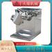 福建粉劑干粉混合機性能可靠,擺動混合機