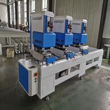 山东塑钢焊接机厂家质量好的生产厂家