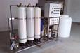 全新綠谷通泰反滲透處理設備性能可靠