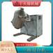 火燥小型實驗三維混合機,江蘇熱門火燥面粉三維混合機廠家直銷