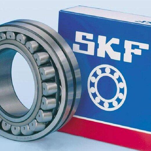 天津寶坻回收SKF軸承服務,SKF軸承