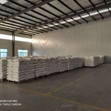 聚乙烯醇2488供貨商涂料添加劑強度高圖片