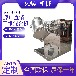 上海金屬粉鎂粉三維混合機服務周到,食品三維運動混合機
