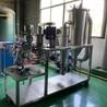 惰性气体保护气流粉碎机实创微纳