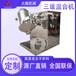 電動小型三維粉末混合機質量可靠,三維滾筒式混合機