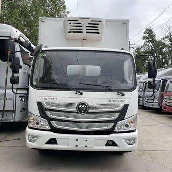 北京福田冷藏車專賣店歐馬可奧鈴4.2米冷鏈車廠家直營