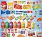 青岛预包装食品进口代理优质服务,零食