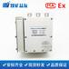 重慶堅實GHK-400/1140隔離換向開關售后保障,隔離開關