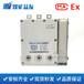 天津制造GHK-400/1140隔離換向開關品種繁多,GHK-400/1140