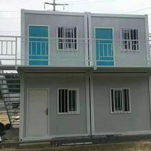 呼和浩特市二手集裝箱出租包頭彩鋼集裝箱房圖片