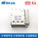 GHK-400/1140隔離換向開關安全可靠,GHK-400/1140