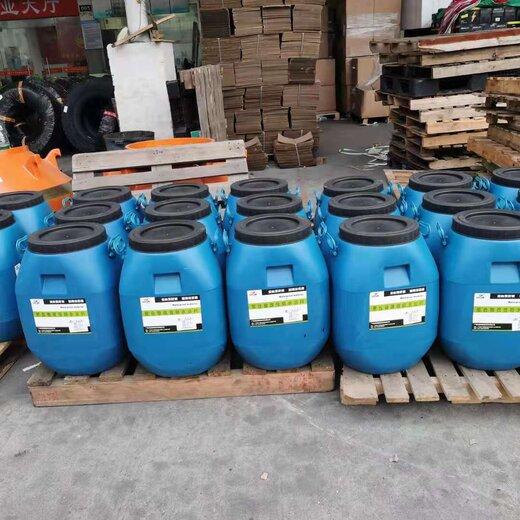 全新溶劑型防水粘結量大從優,溶劑型防水粘結施工