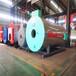 永興撬裝導熱油爐,白城定制撬裝燃油導熱油爐