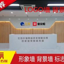 江阴订制展馆展厅多媒体画展数字化博物馆品质优良图片