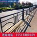 晋城小区道路护栏停车场护栏厂家